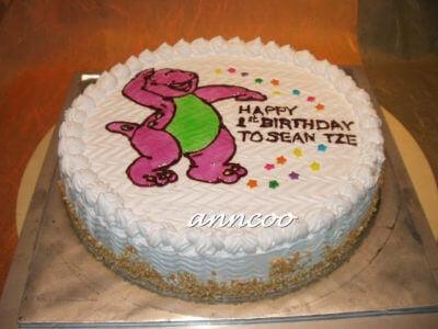 Birthday Cake for Seantze