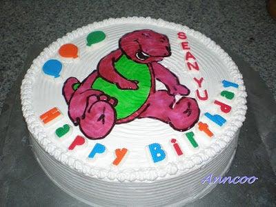 Birthday Cake for Seanyu