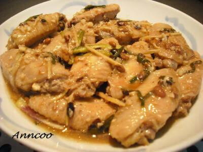 Steamed Chicken Wings in Black Bean Sauce豉汁蒸鸡翅