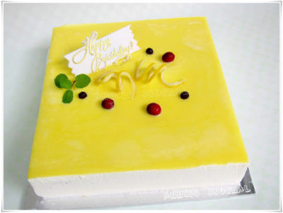 Lemon Ice Cream Mousse Cake