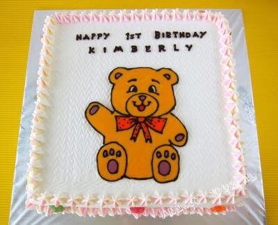 Kimberly First Birthday