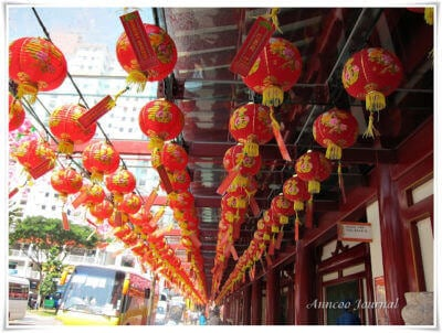 Wordless Wednesday ~ Chinese New Year Celebrations & Goodies