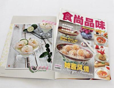 Gourmet Living Magazine Giveaway