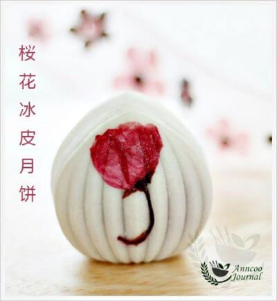 Sakura Snowskin Mooncake/Osmanthus Oolong Snowskin Mooncake