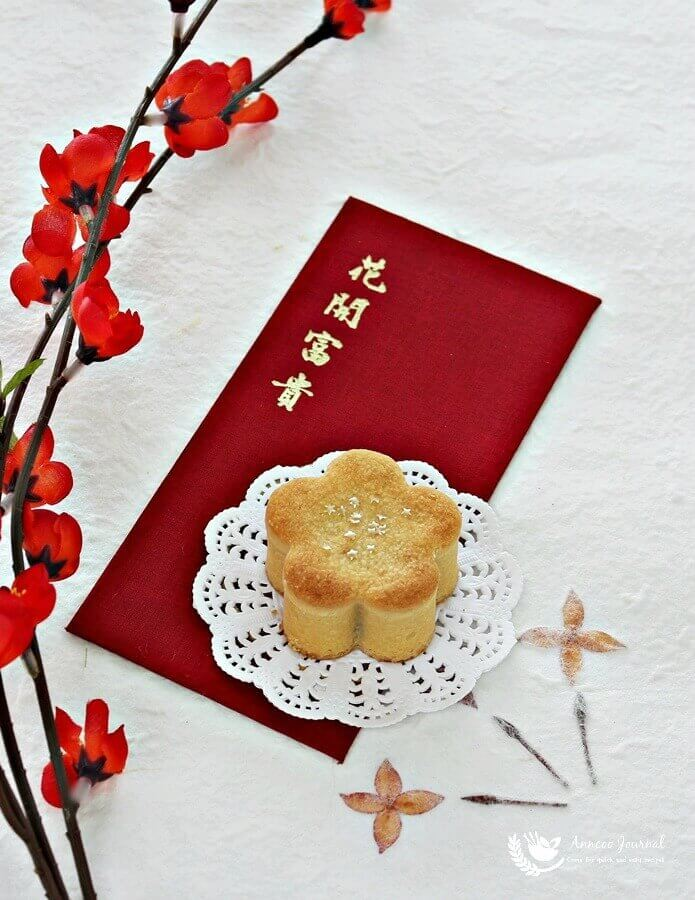Taiwanese Pineapple Shortcakes 台式凤梨酥 - Anncoo Journal