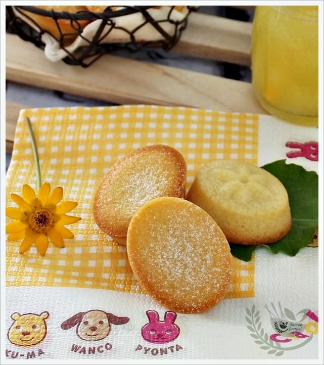 lemon-friands-034