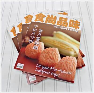 Magazine Giveaway