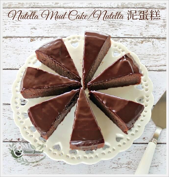 Nutella mud cake