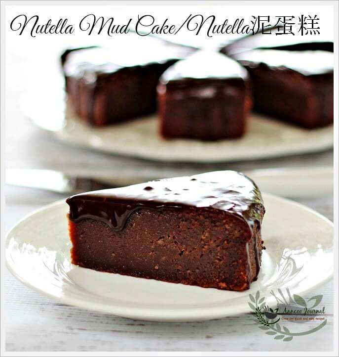 nutella mud cake 029a
