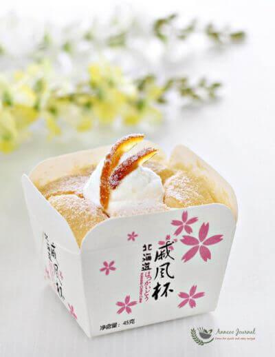 Hokkaido Chiffon Cupcakes 北海道戚风杯蛋糕