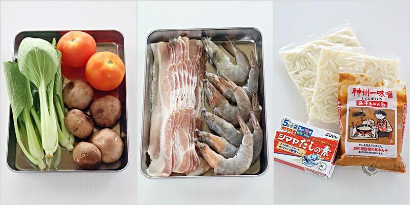 tomato-udon-soup-1a