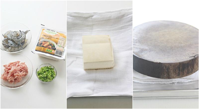 tofu guo tie