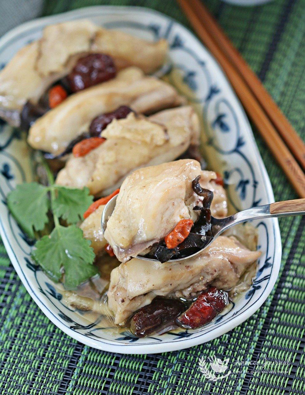 steamed herbal chicken